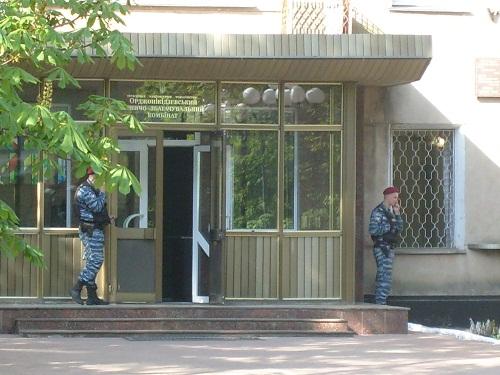 Орджоникидзевский ГОК снова посетила прокуратура