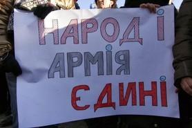 На счета Минобороны поступило более 70 миллионов гривен от простых украинцев