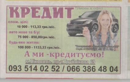 Первым делом определитесь что Вы хотите - взять или отнести деньги?