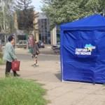 В Никополе вновь устанавливают палатки ПР