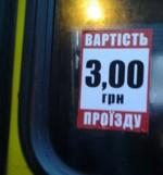 Вартiсть проїзду  для  пасажирів на міських автобусних маршрутах Нікополя буде по 3 гривня