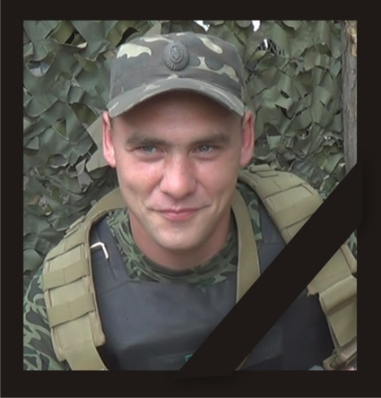 Никополь простился с Украинским воином Игорем Берестенко (видео)