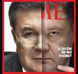У Порошенко нагло переврали его разговор с Керри