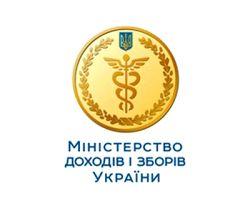 Днепропетровские плательщики добровольно уплатили почти 30 миллионов гривен военного сбора