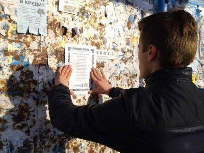 Сьогодні ВГО «Студентська свобода» міста Нікополь провела акцію «Вірші по місту»