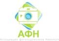 Ассоциация фотохудожников Никополя приглашает на фотовыставку «PHOTO-ПОЗИТИВ»!
