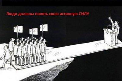 Пятница, 13- октября, оказалась неудачным днем для Громады Никополя