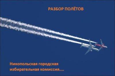 «Разбор полётов» городской избирательной комиссии (ЧАСТЬ № 2)