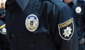 Нікопольський відділ поліції запрошує на вакантні посади