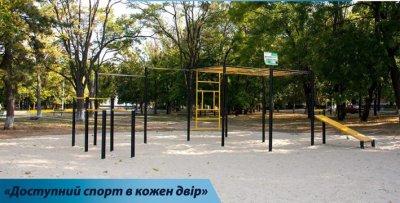 Городские власти Никополя хотят демонтировать спортплощадку в сквере за танком