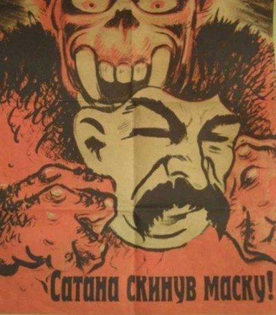 ВІЙНА НЕ НА ЖИТТЯ А НА СМЕРТЬ 1933 рік (+ відео - викриття кремлівських міфів)
