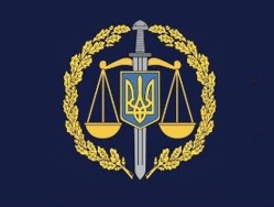 Електронні скриньки Нікопольської прокуратури