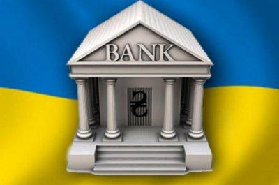 Українським фінустановам заборонили забирати у людей гроші за застарілими боргами, - юристи