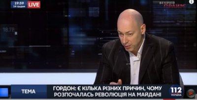 """Дмитрий Гордон в """"Вечернем прайме"""" телеканала """"112 Украина"""": Есть несколько различных причин, почему началась революция на майдане"""