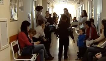 Прес-служба Нікопольської міської ради: У Нікополі виявлено кір (відео)