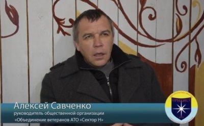 "В Никополе организация ""Сектор Н"" восстановит тир"