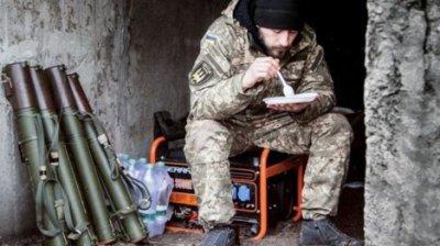 ВВС Україна: Рада визнала Росію агресором та окупантом: що зміниться?