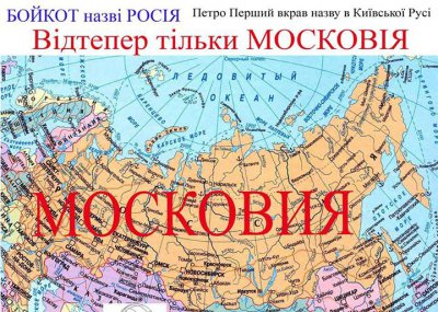 """Україна має закріпити за собою родовий домен Русі, щоб нівелювати лукаву ідею """"русского міра"""", - Наталя Дзюбенко-Мейс"""