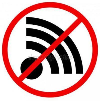 Увага! Внаслідок пошкодження ліній зв'язку тимчасово не працюють телефонні лінії 101 та 104