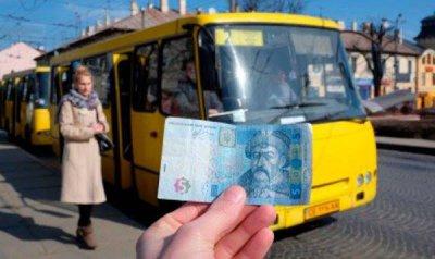 Нікопольська міська рада: З сьогоднішнього дня вартість проїзду становить 5 гривень