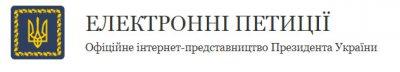 Січеславська - так! Повернемо Дніпропетровській області історичну назву!