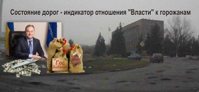 Группа в FB: Дороги Никополя (+ видео)