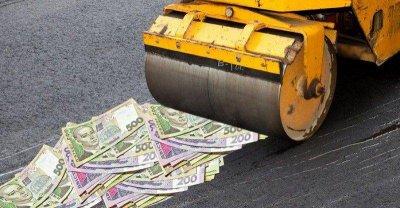 Никопольчане, каково ваше мнение: стоит ли закапывать эти 13 миллионов в бездонную мясорубку городских дорог?