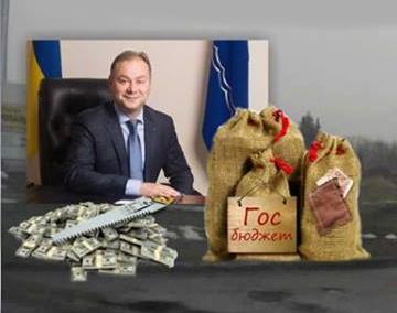 «Як же тебе не любити, Києве мій» или Зачем Андрей Фисак покупает квартиры в Киеве? (видео)