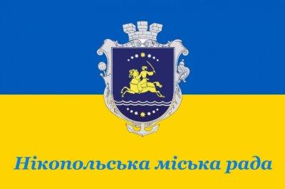 Тепер сесії проводитимуть в приміщенні Нікопольського відділу поліції, щоб депутати не стріляли?