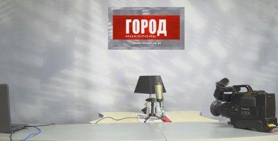 Сегодня в 11:00 Прямой эфир на тему «Зеленые насаждения и экология Никополя»