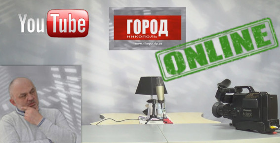 """Субботний прямой эфир """"Субъективно с Виктором Артеменко"""", как всегда, в 19:00"""