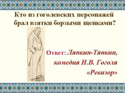 Виталий Журавлёв: Журналист Архипов, никопольский асфальт и борзые щенки