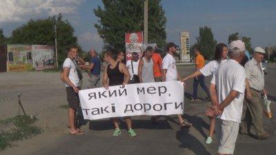 """Никопольчане в знак протеста против отсутствия ремонта дорог перекрыли направление в районе 1го квартала. Воришки называющие себя """"Мы власть"""" не реагируют"""