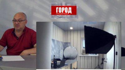 О студии газеты ГОРОД Никополь (видео)