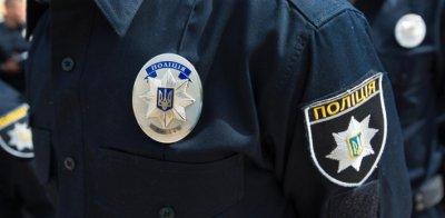 Нікопольський відділ поліції запрошує на службу